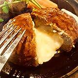 肉汁溢れる ジューシー 柔らか チーズイン ハンバーグ メガ盛り 1kg(10個入り)《*冷凍便》
