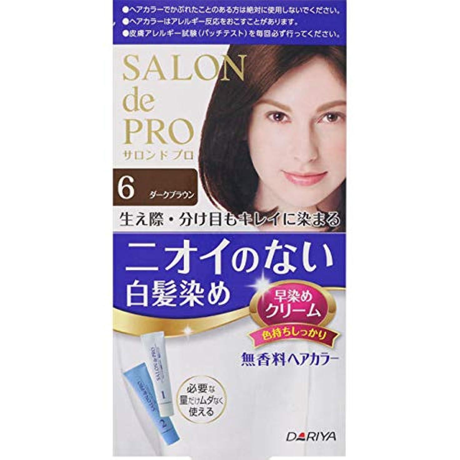 粘性のニコチン受け継ぐダリヤ サロン ド プロ 無香料ヘアカラー 早染めクリーム(白髪用) 6 ダークブラウン 40g+40g