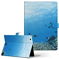 MediaPad T2 10.0 Pro Huawei ファーウェイ SIM MediaPad メディアパッド タブレット 手帳型 タブレットケース タブレットカバー カバー レザー ケース 手帳タイプ フリップ ダイアリー 二つ折り アニマル 海 魚 自然 サンゴ t210sim-000060-tb