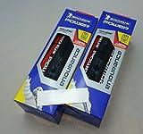 《国内正規代理店品》 Michelin POWER ENDURANCE【ミシュラン パワー エンデュランス】 2本 +zitensya depo ステッカー (レッド, 700×23C)