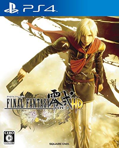 ファイナルファンタジー零式 HD - PS4