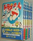 ドラえもん カラー作品集 コミック 1-6巻セット (てんとう虫コミックススペシャル)