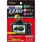 ETSUMI 液晶保護フィルム ZERO Canon EOS M5/M10/M3対応 E-7337