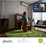 こどももおとなも夢中になる 一生ものライティングデスク 「planche」 (2点セット[デスク+専用椅子])