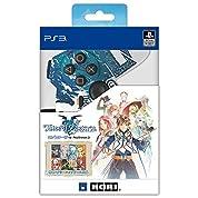 テイルズ オブ ゼスティリア コントローラ for PlayStation(R)3