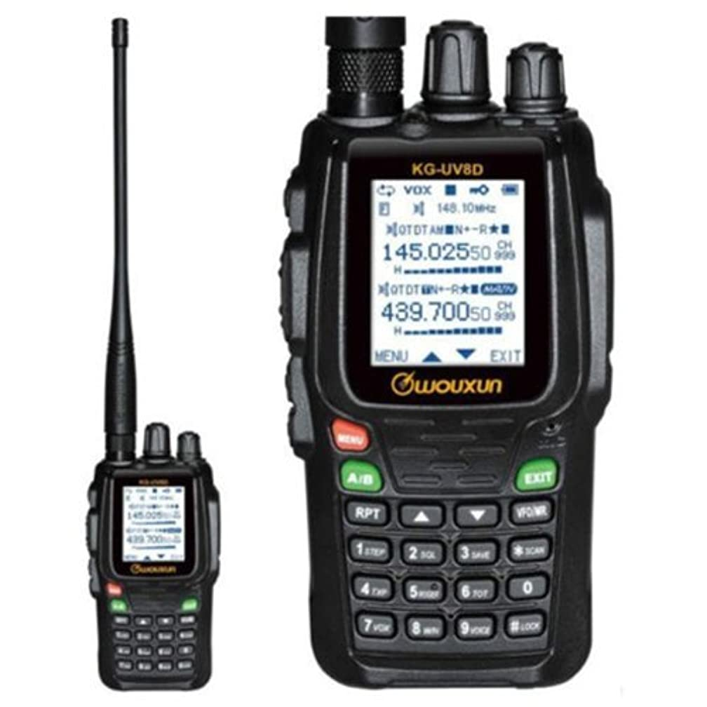 支援見落とす寸前Wouxun KG-UV8D Dual-Band 134-174/400-480 MHz 999CH Repeat Two-way Radio Walkie Talkie + Cable + Speaker Mic by Wouxun