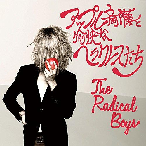 The radical boys
