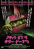 アタック・オブ・ザ・キラー・ドーナツ [DVD]