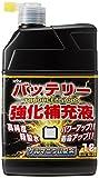 古河薬品工業(KYK) バッテリー強化液 タフセル1000 1L