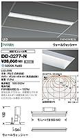 山田照明 昼白色LEDベースライト(FHT45W相当) DD-3277-N