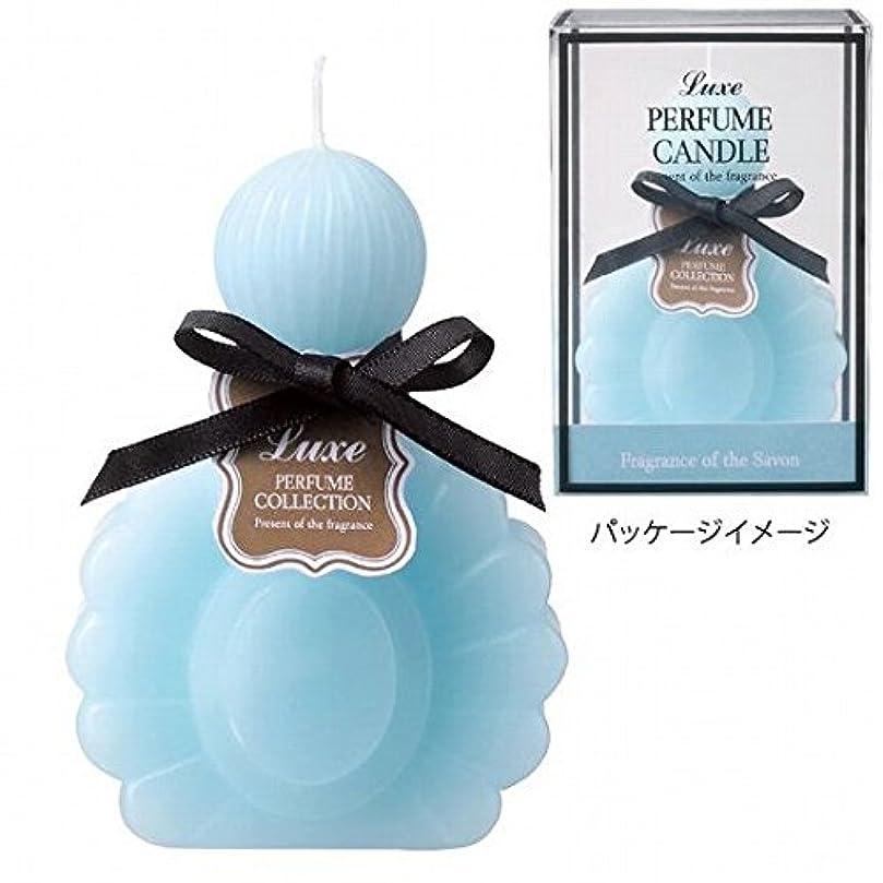 勝者ご予約彼kameyama candle(カメヤマキャンドル) パフュームキャンドル 「 サボン 」(A4550520)