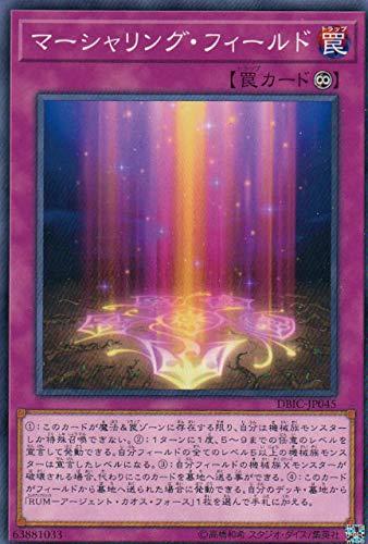 遊戯王 DBIC-JP045 マーシャリング・フィールド (日本語版 ノーマル) インフィニティ・チェイサーズ
