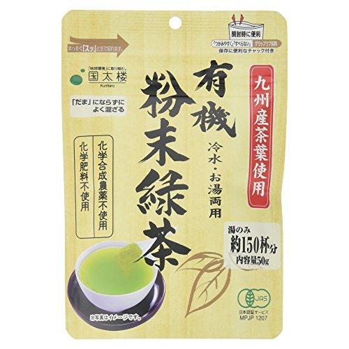 国太楼 有機粉末緑茶 50g