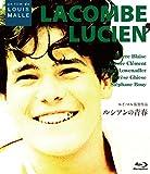 ルシアンの青春[Blu-ray/ブルーレイ]
