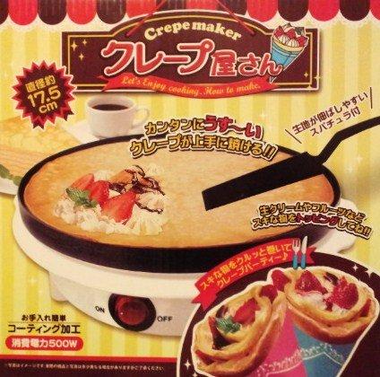 電気クレープ焼き器 【 クレープ屋さん 】