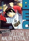 BECK(29) (KCデラックス)