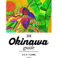 Okinawa guide 24H