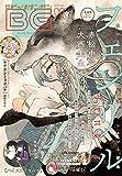 デジタル版月刊ビッグガンガン 2018 Vol.09 [雑誌]