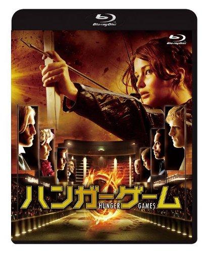 ハンガー・ゲーム [Blu-ray]の詳細を見る