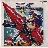 ナムコゲームサウンドエクスプレス Vol.2 バーニングフォース
