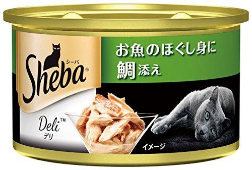 Sheba Deil(シーバデリ)猫用 お魚のほぐし身に鯛添え 85g 24缶 マースジャパン