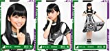【原田葵 3種コンプ】欅坂46 会場限定生写真/サイレントマジョリティー歌衣装