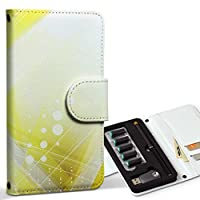 スマコレ ploom TECH プルームテック 専用 レザーケース 手帳型 タバコ ケース カバー 合皮 ケース カバー 収納 プルームケース デザイン 革 クール 模様 カラフル 002153