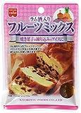 共立食品 ラム酒入りフルーツミックス 100g×6袋