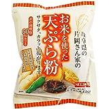 桜井食品 お米を使った天ぷら粉 200g×4袋