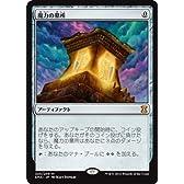 【シングルカード】EMA)[JPN]魔力の墓所/茶/M/225/249