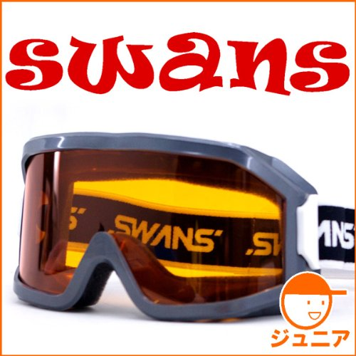【ジュニア】子供用 スワンズスノーゴーグル 703H黒 くもり止めレンズ SWANS
