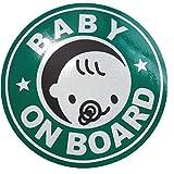 BABY ON BOARD 赤ちゃん 乗車中 ( 16cm マグネット ステッカーグリーン ) R.H.B RSPG