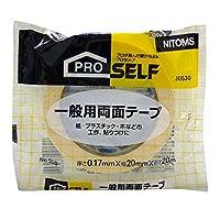 ニトムズ 一般用両面テープ No.5010 20mm×20m No.5010