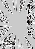 キャラクタースリーブプロテクター 【世界の名言】 弱虫ペダル GRANDE ROAD 福富 寿一 「オレは強い!!」