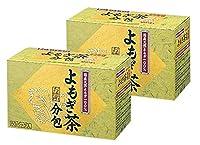 よもぎ茶分包 お徳用 2g×50パック 2箱セット