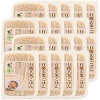 ビオ・マルシェ 有機玄米ごはん 1ケース<160g×20パック>