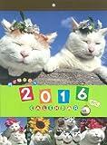 かご猫シロの季節の彩り暦 ([カレンダー])