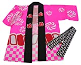 日本染お祭り半天 ハッピ 法被 ピンク色 腰ひも付き子供特大サイズ10~13才用