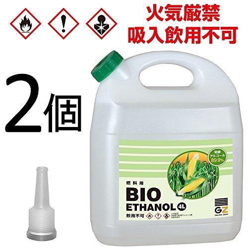 RoomClip商品情報 - ガレージゼロ 液体燃料 バイオエタノール 発酵アルコール89.9% 4L 2個 GSE270
