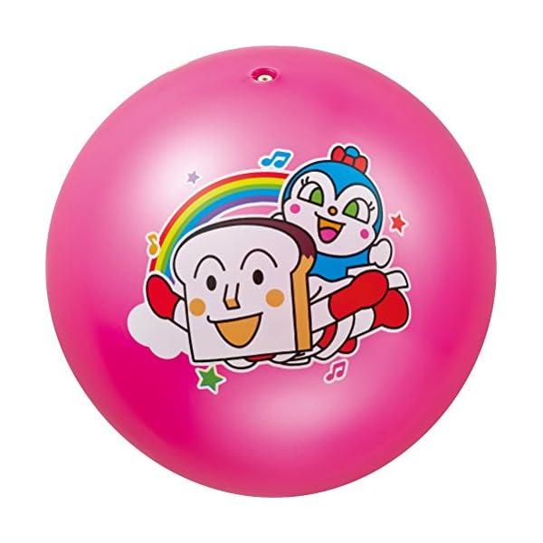 アンパンマン カラフル8号ボール ピンクの商品画像