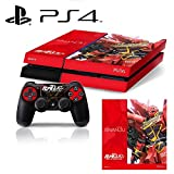 [PS4] Mobile Suit Gundam Unicorn UC #1 Sinanju Red Whole Body VINYL SKIN STICKER DECAL COVER for PS4 Playstation 4 System Console and Controllers by Ci-Yu-Online [並行輸入品]