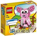 LegoBrand 40186年 豚 2019 スペシャルエディション 限定販売