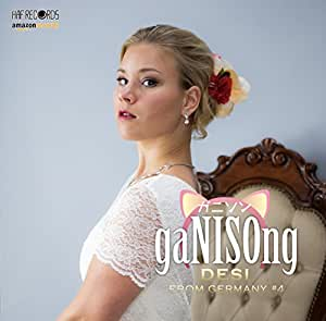 海外シンガーによるアニソンカバー「ガニソン! 」Desi from ドイツ ♯04
