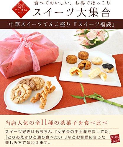 スイーツ福袋 中華菓子11種類詰め合わせ