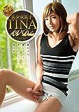 美少女装子 Tina AVDebut(メンズラボ) [DVD]