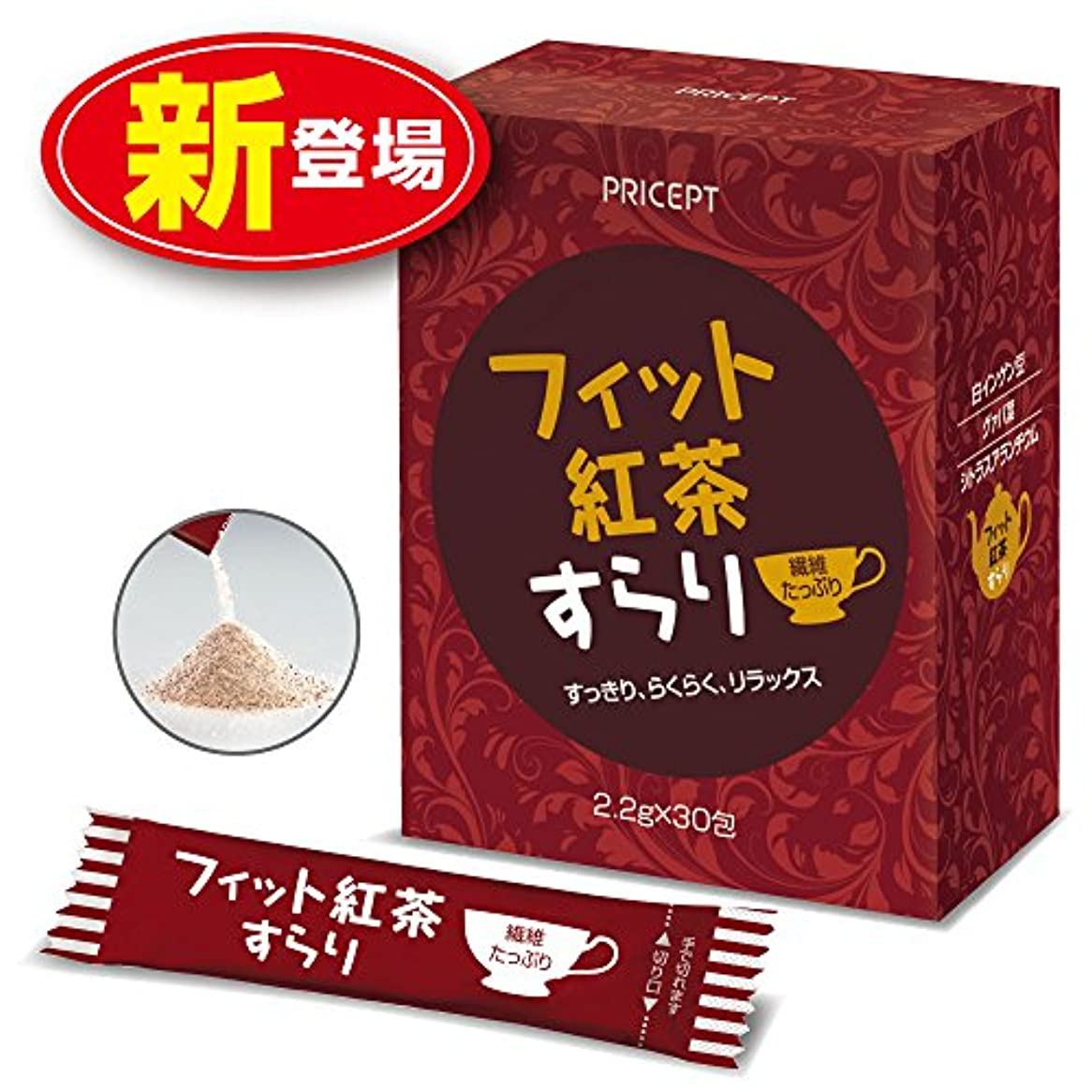 それに応じて四松の木プリセプト フィット紅茶すらり(30包)【単品】(食物繊維配合ダイエットサポート紅茶)