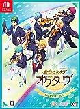 金色のコルダ オクターヴ トレジャーBOX 【Amazon.co.jp限定】PC壁紙 (金澤・新) 配信 - Switch