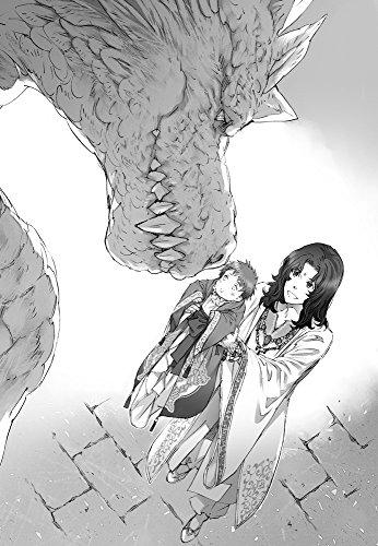 空に響くは竜の歌声 嵐を愛でる竜王