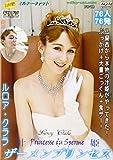ザーメンプリンセス・ルロア・クララFB-18 [DVD]
