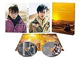 億男 豪華版(特典Blu-ray付Blu-ray2枚組) 画像
